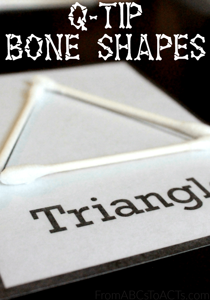 Are you prepping for your Halloween preschool lessons yet?  If you are, these Q-Tip bone shape cards are a fun way to sneak in a little extra fine motor practice while working on some early math concepts!